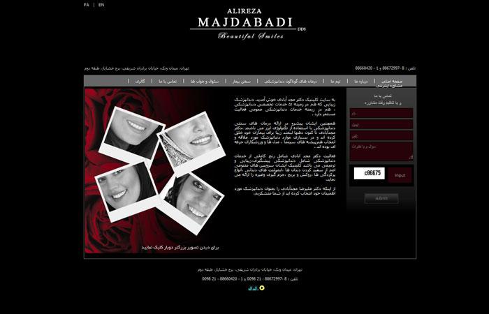 Majd Abadi