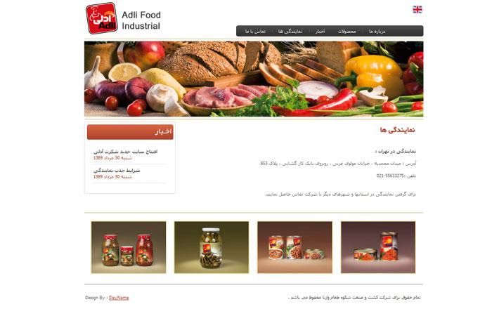 Adli Food