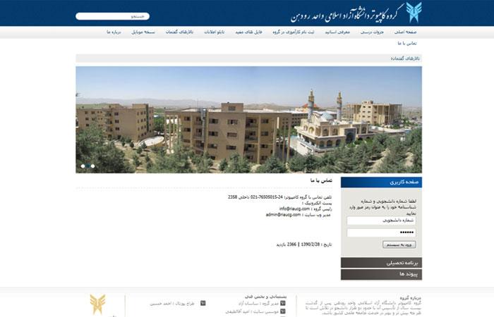 Azad University