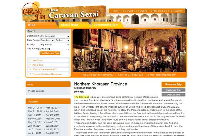 Iran Carvan