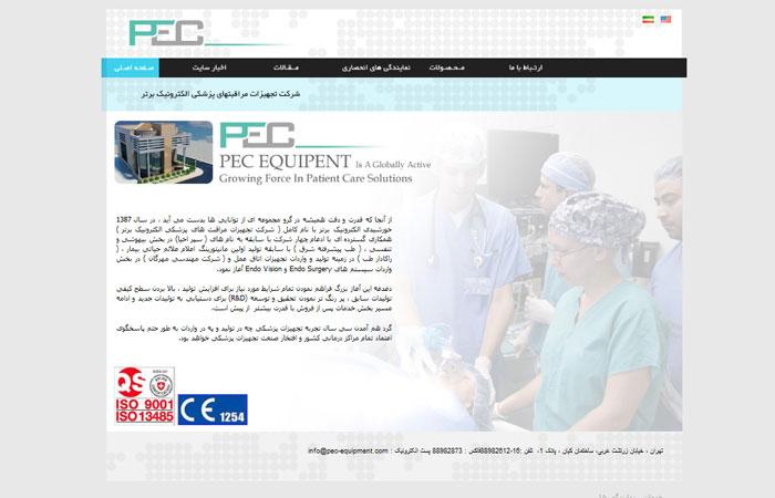PEC Equipment