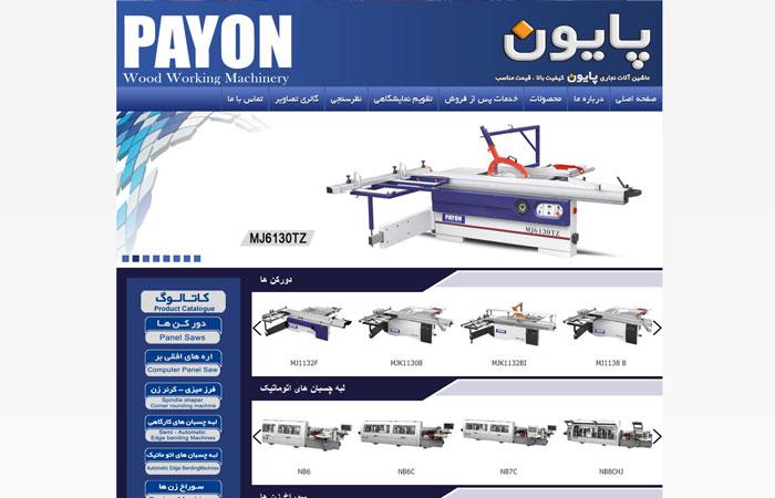 Payon